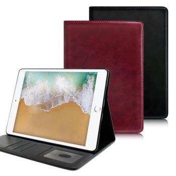 Apple 蘋果 AISURE iPad Mini 4/3/2 典雅簡約可立插卡皮套
