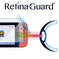 RetinaGuard 視網盾 任天堂 Nintendo Switch 防藍光鋼化玻璃保護貼