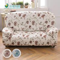 格藍傢飾-舒適棉柔彈性沙發套1人座(4款可選)