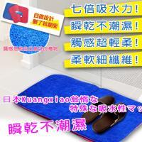 日式新款多層次超吸水纖維地墊 金德恩 台灣製造