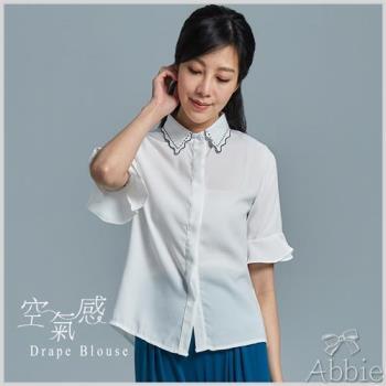 Abbie韓版學院風刺繡翻領荷葉袖襯衫