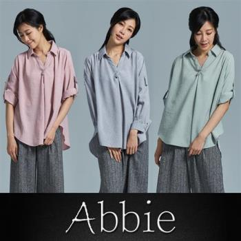Abbie時尚V字翻領反折袖前短後長襯衫