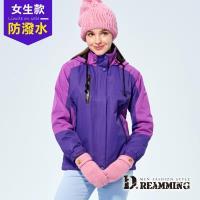 【Dreamming】仕女複合保暖厚刷毛連帽鋪棉風衣外套(紫色)