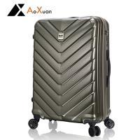 AoXuan 20吋行李箱 PC霧面耐刮旅行箱 登機箱Day系列