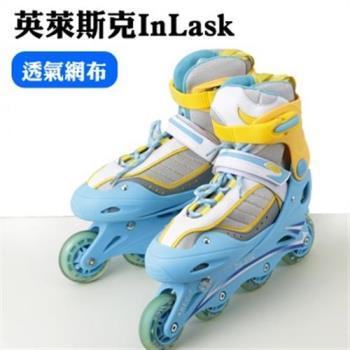 英萊斯克 直排輪固定尺碼(PP 底座)-黃/藍