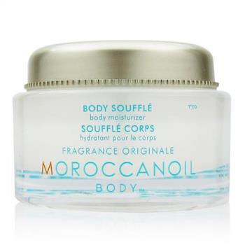 MOROCCANOIL摩洛哥 舒芙蕾身體乳霜45ml(堅果香)
