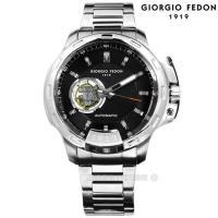 GIORGIO FEDON 1919 / GFBG010 / 自動兼手動上鍊 藍寶石塗層玻璃 精工機芯 機械錶 不鏽鋼手錶 黑色 46mm
