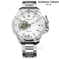 GIORGIO FEDON 1919 / GFBG011 / 自動兼手動上鍊 藍寶石塗層玻璃 精工機芯 機械錶 不鏽鋼手錶 銀色 46mm