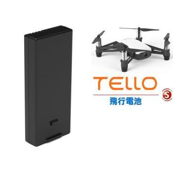 DJI 睿熾 特洛 Tello 飛行電池(公司貨)