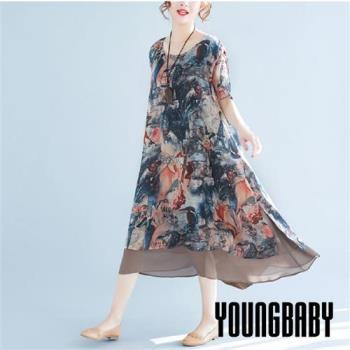 【YOUNGBABY中大碼】鐵塔印花多層次咖系雪紡長洋裝