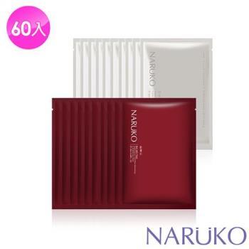 NARUKO 牛爾 白玉蘭鑽采超緊緻美白彈力面膜 30入+紅薏仁毛孔亮白緊緻面膜 30入