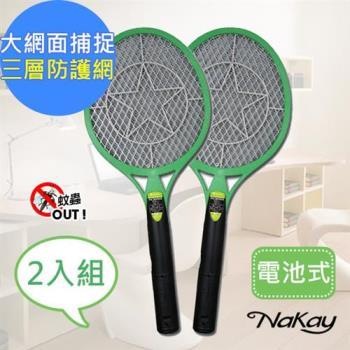 【KINYO】三層防觸電捕蚊拍電蚊拍(CM-2210)(二入)