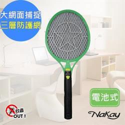KINYO 三層防觸電捕蚊拍電蚊拍CM-2210