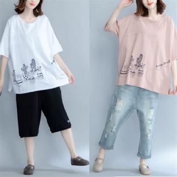Keer-  韓版童趣印花毛邊貼布T恤-L~XL(共三色)
