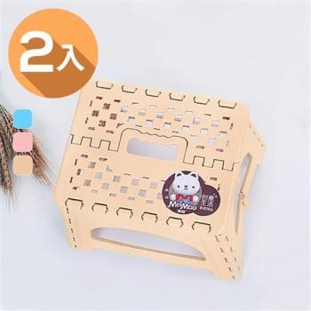 【Amos】便攜式手提小折疊椅 (2入) 收納椅 折凳