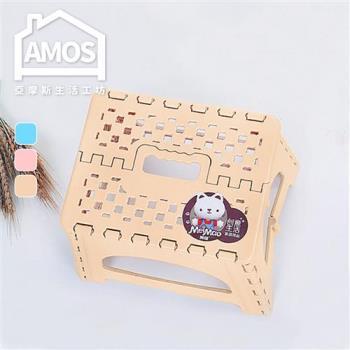 【Amos】便攜式手提小折疊椅 收納椅 折凳