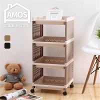 【Amos】四層附輪長方形塑膠收納架 置物架