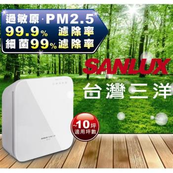 SANLUX台灣三洋 空氣清淨機 ABC-M7