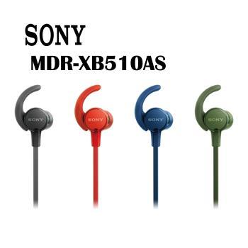 SONY MDR-XB510AS 運動入耳式耳機 - Taiwan公司貨