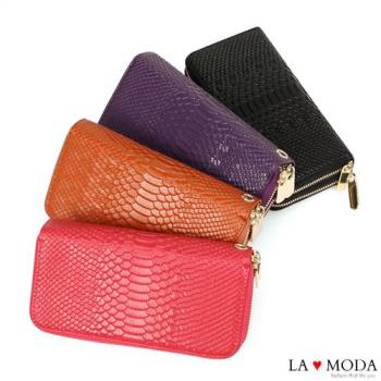 La Moda 超大容量真皮牛皮蛇紋壓紋拉鍊長夾(共4色)