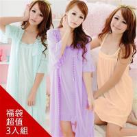 lingling日系 福袋組 蕾絲背心裙+睡袍 3套組