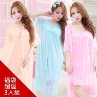 lingling日系 福袋組 浪漫連身裙+罩衫睡袍 3套組
