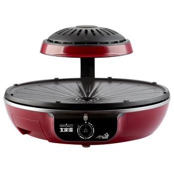 大家源-紅外線無煙燒烤爐TCY-3706