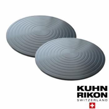 瑞士KUHN RIKON神奇節能板24cm超值2入組