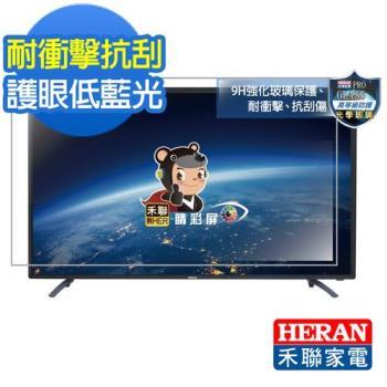 【HERAN】禾聯43型 液晶顯示器(強化玻璃面板)HD-43GA5(送基本安裝)
