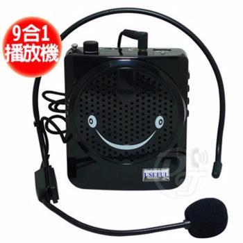 9合一多功能教學音響擴音器 UL-990