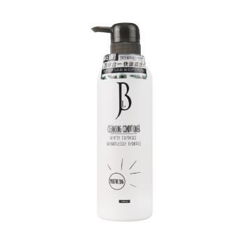 JBLIN 頭皮調理洗髮霜系列 500ml