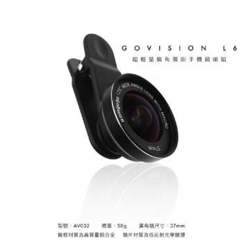 Govision L6 超輕量廣角微距手機鏡頭組