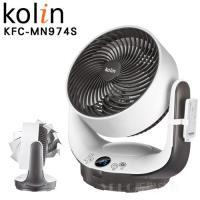 Kolin歌林9吋3D擺頭遙控循環扇(KFC-MN974S)