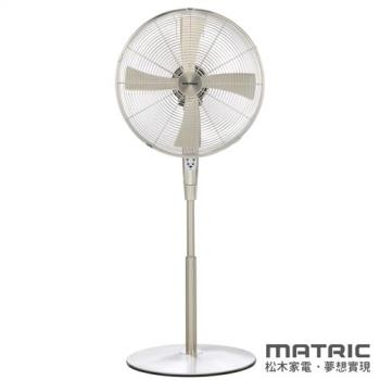 MATRIC松木家電-Breeze16吋金屬遙控立扇MG-AF1601