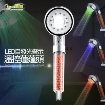 Conalife  時尚LED變色發光警示溫控蓮蓬頭 (2入)