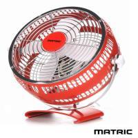 MATRIC松木家電Magic魔幻紅8吋金屬循環扇MG-AF0801