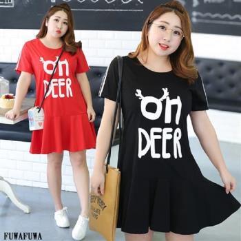 (現貨+預購 FUWAFUWA)- -[MA0060]加大尺碼字母裙襬長版T恤短袖T恤長袖T恤兩件組