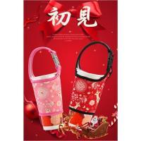 【JAR嚴選】時尚潮流潛水布質感防燙環保杯套組(內附加長背帶)任選一組五入