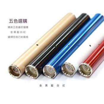 Yourlife 智能吹氣感應USB充電式防風點菸器(2入,顏色隨機)