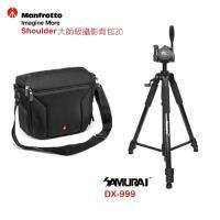 Manfrotto SHOULDER BAG 20 大師級攝影背包 20+DX-999腳架特惠組