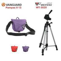VANGUARD Pampas II 13 攝影微單眼側背包+WT-3520腳架特惠組