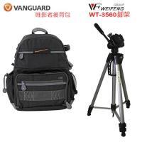 Vanguard Veo42攝影後背包+WT-3560腳架特惠組