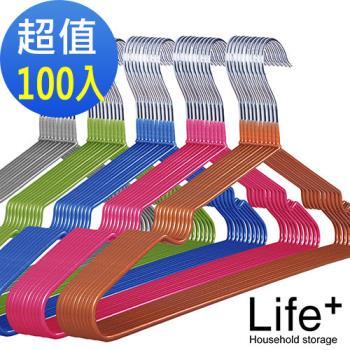 Life Plus 輕巧PVC環保浸膠不鏽鋼防滑衣架 6色任選(10組100入)