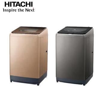 HITACHI 日立 18公斤直立式變頻洗衣機 SF180XBV (星空銀SS/香檳金CH)