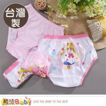 魔法Baby 女童內褲(四件一組) 台灣製美少女戰士正版三角內褲~k50675