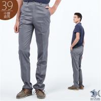 NST Jeans 斜口袋休閒長褲/灰(中腰)