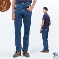 NST Jeans 清新夏日陽光 淺藍色牛仔長褲(中腰)