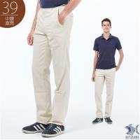 NST Jeans 托斯坎尼 暖米色斜口袋休閒長褲(中腰)