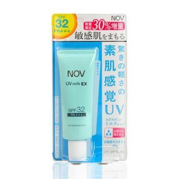 加量30% 不加價【NOV娜芙】娜芙防曬水凝乳35g SPF32 PA+++(可使用溫水洗淨)