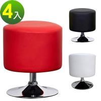 E-Style 高級PU皮革椅面(高52公分)洽談椅/化妝椅/會客椅/餐椅(三色可選)-4入/組